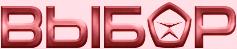 Двери Выбор - Йошкар-Ола официальное представительство